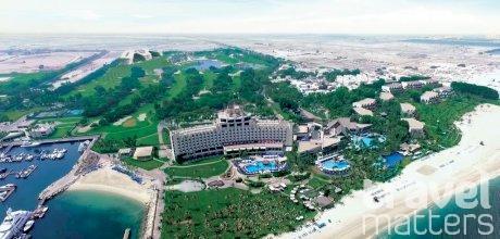 Oferte hotel JA  Beach