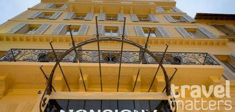 Oferte hotel Monsigny