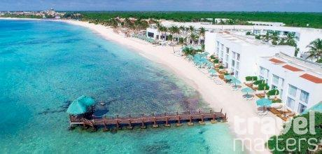 Oferte hotel Sunscape Akumal Beach Resort & Spa