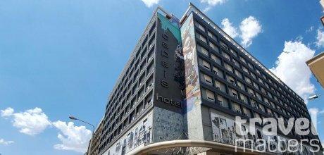 Oferte hotel Capsis Thessaloniki