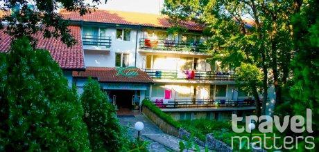 Oferte hotel Kini Park