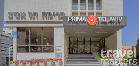 Oferte hotel Prima Tel Aviv