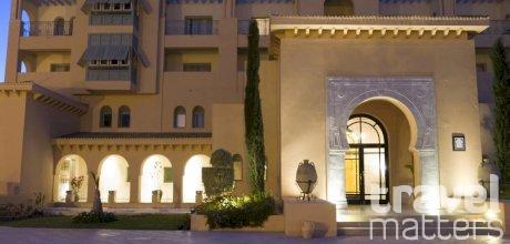 Oferte hotel Alhambra Thalasso