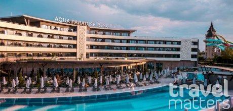 Oferte hotel Aqua Paradise Resort & Aqua Park