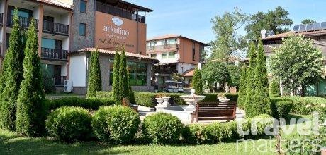 Oferte hotel Arkutino Family Resort