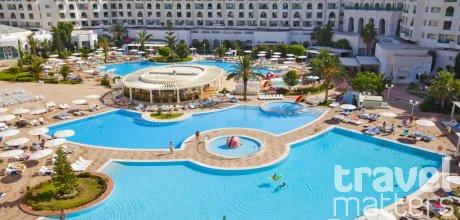 Oferte hotel El Mouradi  El Menzah