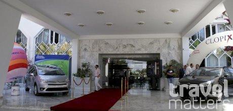 Oferte hotel El Mouradi Palace