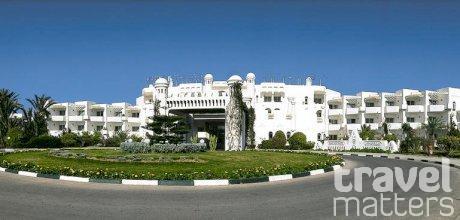 Oferte hotel El Mouradi Skanes