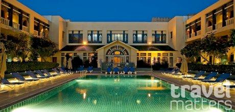 Oferte hotel Medina Diar Lemdina