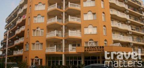 Oferte hotel Princess Residence