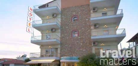 Oferte hotel Alkyonis