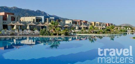 Oferte hotel Astir Odysseus Kos Resort & Spa