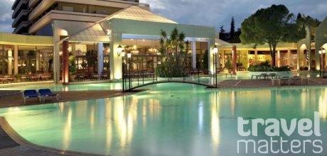 Oferte hotel Dionysos