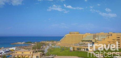 Oferte hotel Hilton  Plaza Hurghada