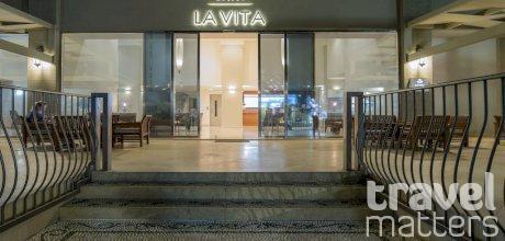 Oferte hotel  Mitsis La Vita Beach