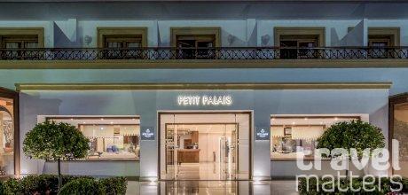Oferte hotel Mitsis Petit Palais Beach