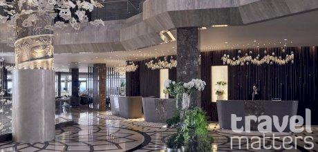 Oferte hotel Four Seasons