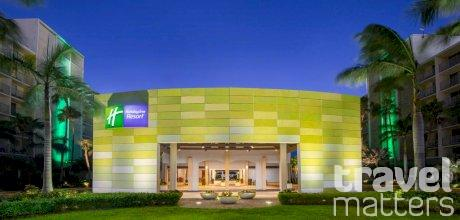 Oferte hotel Holiday Inn Resort Aruba - Beach Resort & Casino