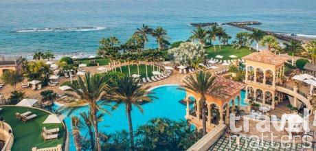 Oferte hotel Iberostar Grand El Mirador