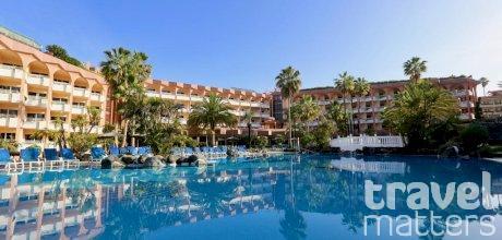 Oferte hotel Puerto Palace