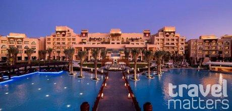 Oferte hotel Saadiyat Rotana Resort & Villas