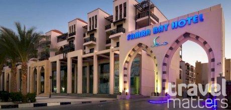 Oferte hotel Gravity Hotel & Aqua Park (ex  Samra Bay Hotel & Resort)