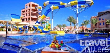 Oferte hotel  Albatros Aqua Park Resort