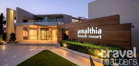 Oferte hotel Atlantica Amalthia Beach