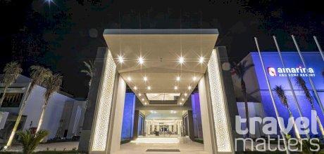 Oferte hotel Amarina Abu Soma Resort & Aquapark