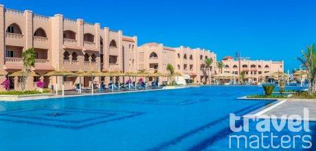 Oferte hotel Aqua Vista Resort & Spa