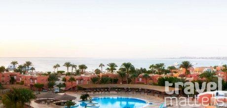 Oferte hotel Balina Paradise Abu Soma Resort