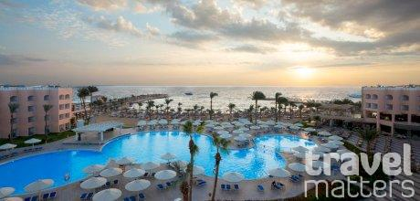 Oferte hotel Beach Albatros Resort