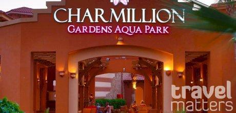 Oferte hotel Charmillion Gardens Aquapark Complex
