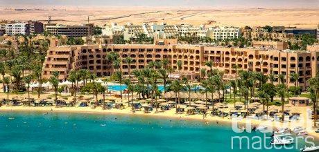 Oferte hotel Continental Hotel Hurghada