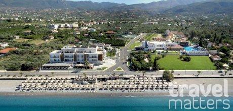 Oferte hotel Elite City Resort