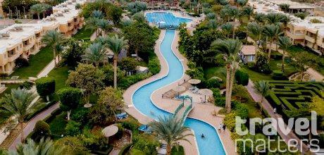 Oferte hotel Golden Beach Resort (ex Movie Gate Golden Beach)
