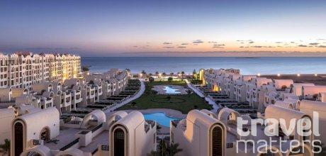 Oferte hotel Gravity Sahl Hasheesh