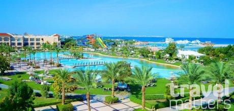 Oferte hotel Jaz Aquamarine Resort