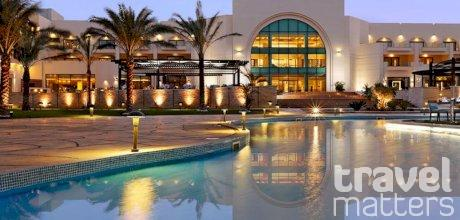 Oferte hotel Movenpick Resort Soma Bay