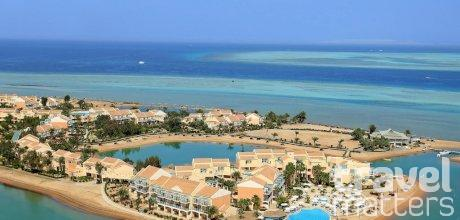 Oferte hotel Movenpick Resort & Spa El Gouna
