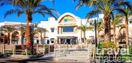 Oferte hotel Nubia Aqua Beach Resort Hurghada