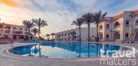 Oferte hotel Old Palace Resort Sahl Hasheesh