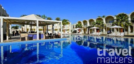 Oferte hotel  Reef Oasis Beach Resort