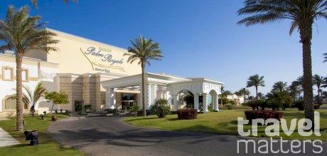 Oferte hotel  Sentido Palm Royale Soma Bay