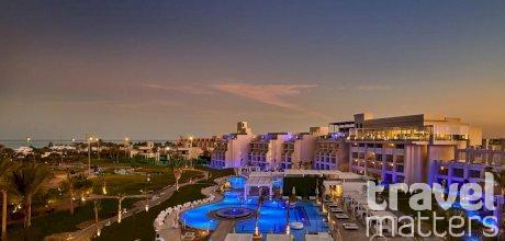 Oferte hotel Steigenberger Pure Lifestyle
