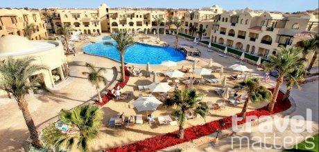 Oferte hotel Stella di Mare Makadi Gardens Resort & Spa