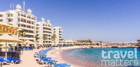 Oferte hotel Sunrise Holidays Resort