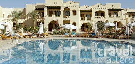 Oferte hotel Three Corners Rihana Resort