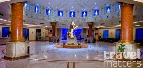 Oferte hotel Titanic Palace