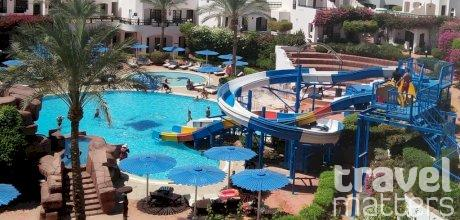 Oferte hotel Verginia Sharm  Resort